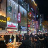 【韓国 明洞】屋台は夕方から!街中を散策〜韓国旅行〜