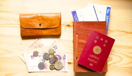 【韓国】旅行費が安くなる!?Akikuroイチ押し!!一年中『お得に旅する方法』大公開!!