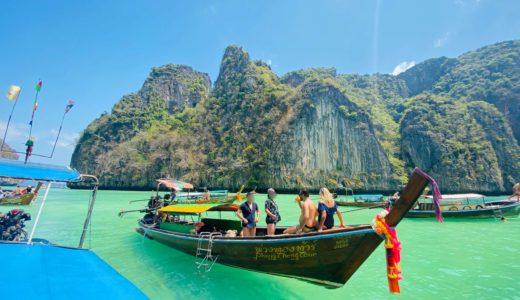 【タイ プーケット】ピピ島へ初めて行く方必見!!現地ツアーの体験まとめ〜世界屈指の絶景へ〜