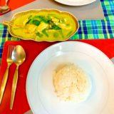 【タイ プーケット】パトンビーチでグリーンカレーを食べるなら「Sabai Sabai」人気の老舗ご飯屋さん!!